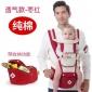 婴儿背带腰凳新生儿宝宝前横抱式小孩抱娃神器坐登四季通用