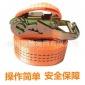 50MM集装箱捆绑带 货柜固定货物拉紧器 货车拖绳 货物棘轮收紧带